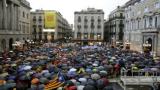 Каталунците за отделяне от Мадрид губят почва