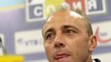 Илиан Илиев: Трябва да сме агресивни срещу Сараево