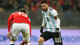 Аржентина спечели контролата срещу Русия с 1:0