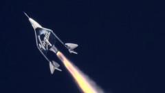 """""""Върджин Галактик"""" на Брансън - първата публична компания за космически туризъм"""