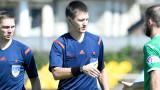 Денис Шурман ще ръководи мача на Лудогорец с Мидтиланд