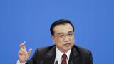 Китай създава инвестиционен фонд от €10 милиарда за Централна и Източна Европа