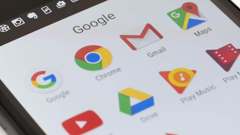 Google е заплашена от солени глоби заради данните, които събира от потребителите