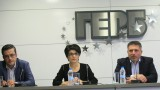 ГЕРБ очакват златния пръст на Нинова за давността при приватизацията