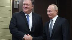 Помпео доволен от срещата с Путин