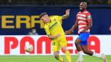 Виляреал - Гранада 0:0 в мач от Ла Лига