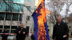 Горят ЕС знамето в София, искат излизане от съюза
