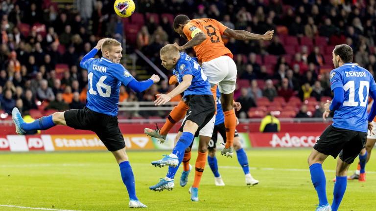 Холандия победи Естония с 4:0 в мач от група
