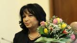 Гражданите могат да разсрочат сметките си за ток, успокои Петкова