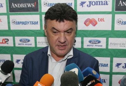 Край с членството на Борислав Михайлов в Изпълкома на УЕФА