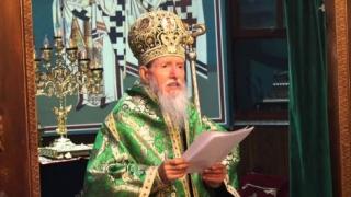 Към мир и любов призова в словото си сливенският митрополит Йоаникий