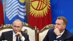 Путин протегна ръка към Украйна за мир