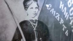 Лошите момичета на историята: Райна Княгиня – нежното име на априлското въстание