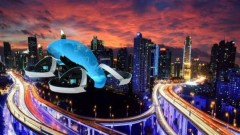 Toyota инвестира в стартъп за летящи коли
