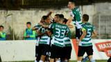 Черно море победи Локомотив (Пловдив) с 3:1