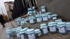 Еколози раздават буркани с екологично чист въздух пред Съдебната палата
