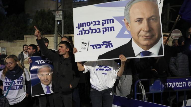 Израелската партия