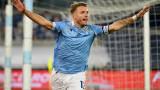 Лацио - Рома 2:0, гол на Луис Алберто