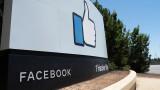 Facebook: Нашите служители ще могат да работят от вкъщи и след Covid