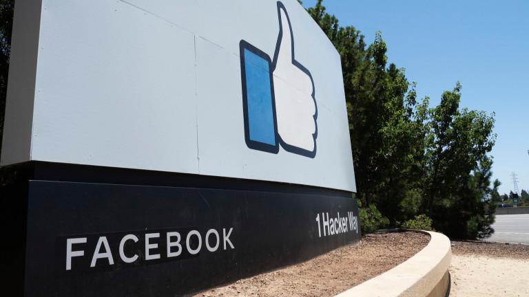 Facebook: Нашите служители ще могат да работят от вкъщи и след пандемията
