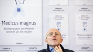 Подготвят първата трансплантация на човешка глава в света