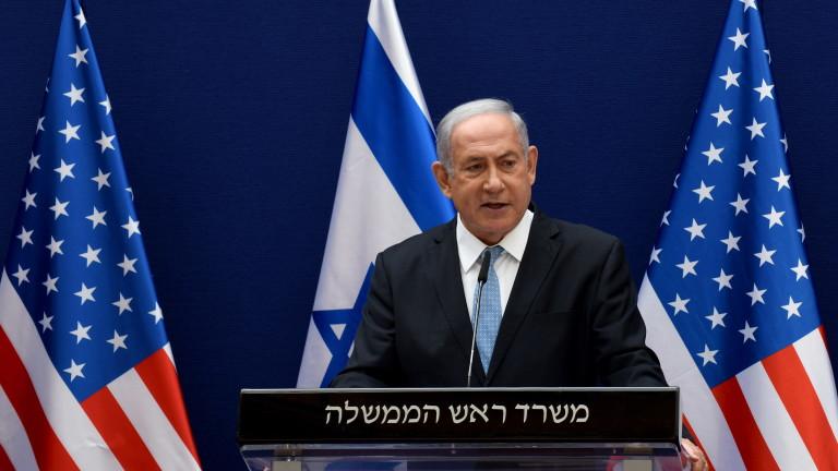 Хиляди израелци подновиха седмичния си протест в неделя пред официалната