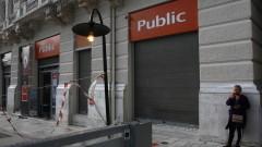 35 млрд. евро загуби за гръцките компании