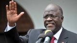 Президентът на Танзания изчезна - смята се, че е тежко болен от COVID-19