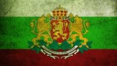 До 2 г. затвор може да получи 22-годишен, поругал знамето на България