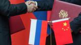 Търговията между Русия и Китай расте с 27% от началото на годината