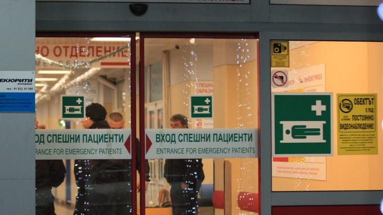Катастрофа във Варненско изпрати мъж в болница с опасност за живота