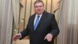 Цацаров поиска денатурализация и за египтянин и пакистанец