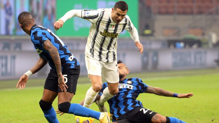 Интер - Ювентус 1:2, Роналдо прави обрата пълен