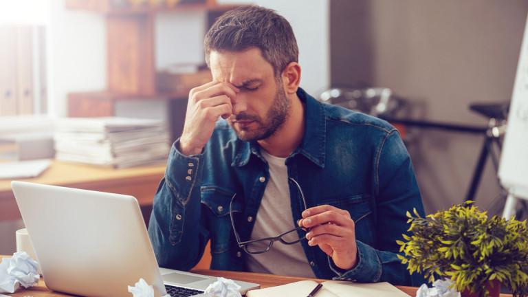 Как да се справим със следобедната умора без кафе