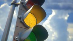 Светофар тормози цял квартал в Благоевград