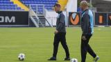 Букарев извежда Левски срещу Берое