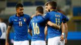 Италия победи Северна Ирландия с 2:0 в световна квалификация