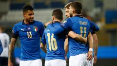 Италия идва без трио контузени