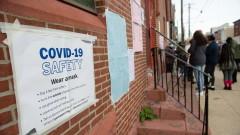 Стряскащите над 160 000 заразени с коронавируса в САЩ за 24 часа