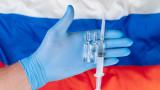 "Втората руска ваксина е ""100% ефективна"", обяви регулатор"