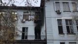 """Двама загинали след взрив и пожар в """"Пирогов"""""""