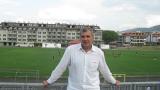 Девети футболист напусна Банско