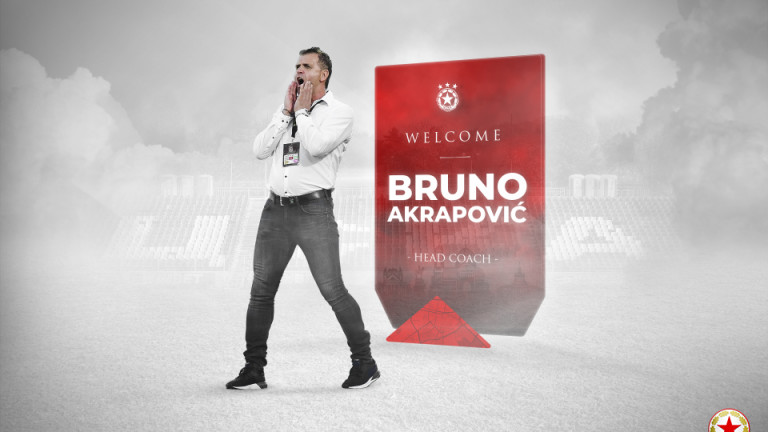 Официално: Бруно Акрапович пое ЦСКА