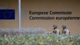 България ще поеме председателството на ЕС 6 месеца по-рано