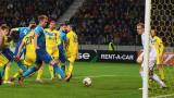 В БАТЕ (Борисов) таят надежди за победа срещу Арсенал