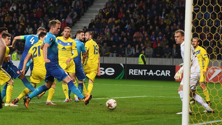 В Борисов таят надежди за победа срещу Арсенал