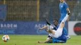 Левски - Локомотив (Пд) 0:0, страхотни спасявания на Мартин Луков