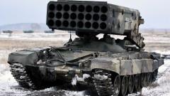 Най-страшното руско оръжие според немски вестник