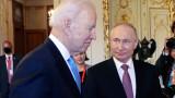 Путин и Байдън връщат посланиците и възобновяват преговорите за контрола на оръжията