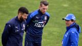 Конте забрани джелатото, пицата и пастата по време на Евро 2016